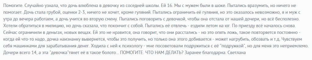 проп 1.png