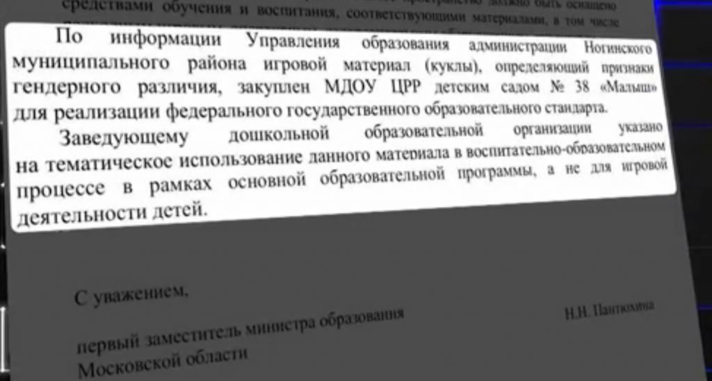 http://ivan4.ru.opt-images.1c-bitrix-cdn.ru/upload/medialibrary/42e/42ec5b1a763d8eea98b2d8219cfa5361.png