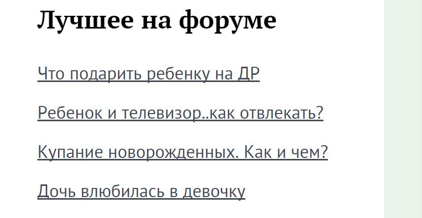 гордеева.png