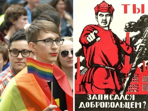 Катигори гей