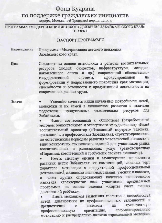 http://ivan4.ru/upload/medialibrary/93c/93cc3e437032138558015a20eccdf298.png