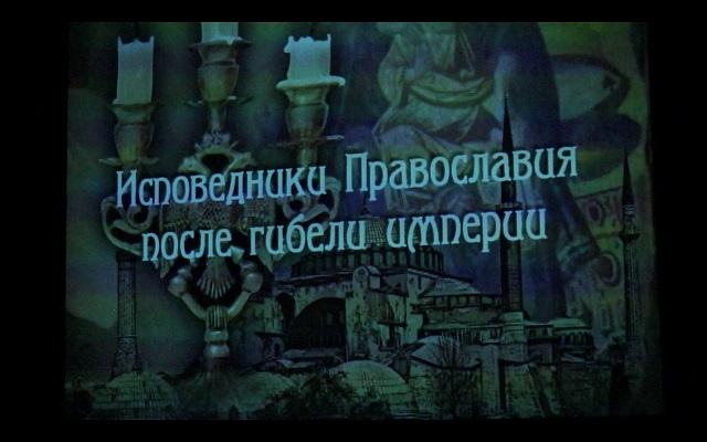 Фильм Кости.jpg