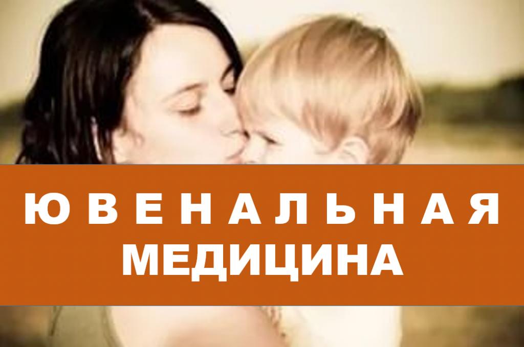 Ювенальная юстиция в России  - Страница 4 Befea492035e3776392052672365d410