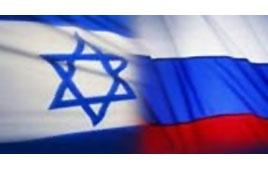israel-russia_268.jpg