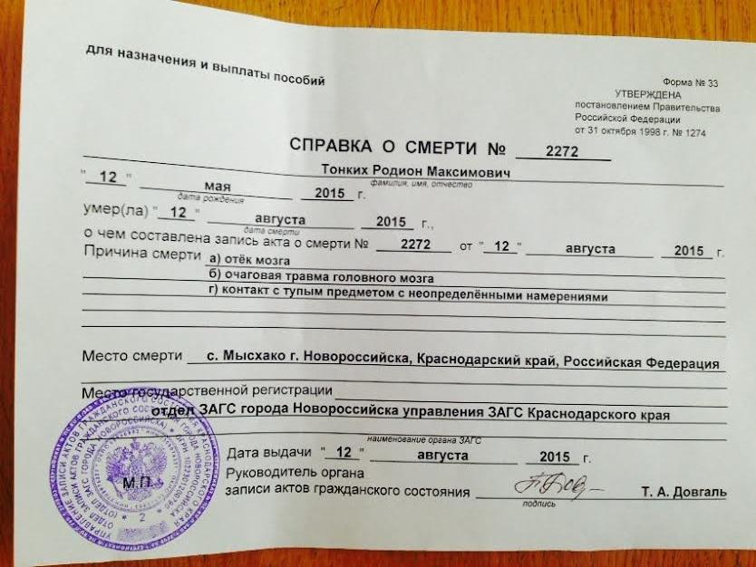 Документы суда - Саяногорский городской суд Республики Хакасия